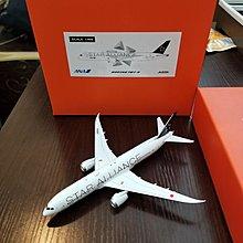 1:400 ANN star alliance B-787-9 金屬模型飛机
