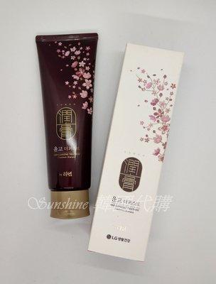 預購 韓國正品 LG ReEn 潤膏 YUNGO All in One 洗髮精 250ml