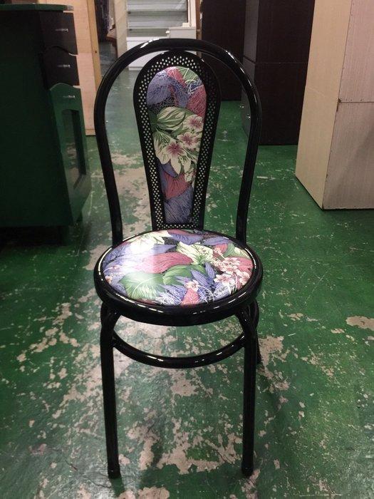非凡二手家具 B330-10全新 孔雀椅(紫花)*孔雀椅*餐椅*麻將椅*洽談椅*書桌椅*辦公椅*電腦椅*休閒椅*鐵椅