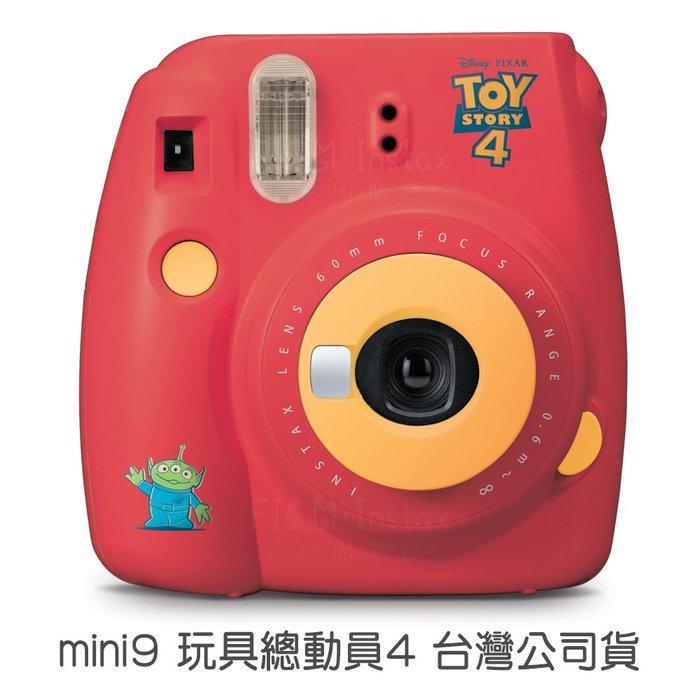 [台灣公司貨] Fujifilm 富士【mini9 玩具總動員4 拍立得】mini 9 拍立得相機 一年保固 菲林因斯特
