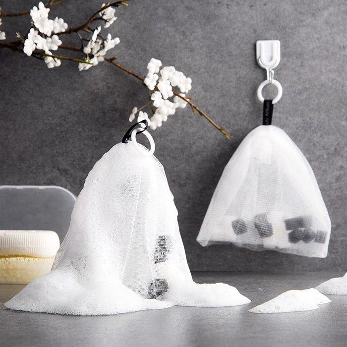 清潔洗臉起泡網潔面肥皂袋手工皂網兜香皂起沫網袋洗面奶打泡沫網袋子