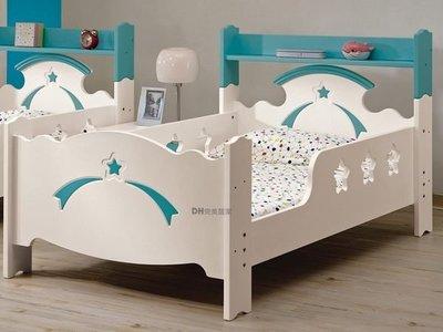 【DH】貨號G130-1《貝妮芬》3.5尺單人床架˙附四分板˙甜美造型˙可愛夢幻風˙主要地區免運