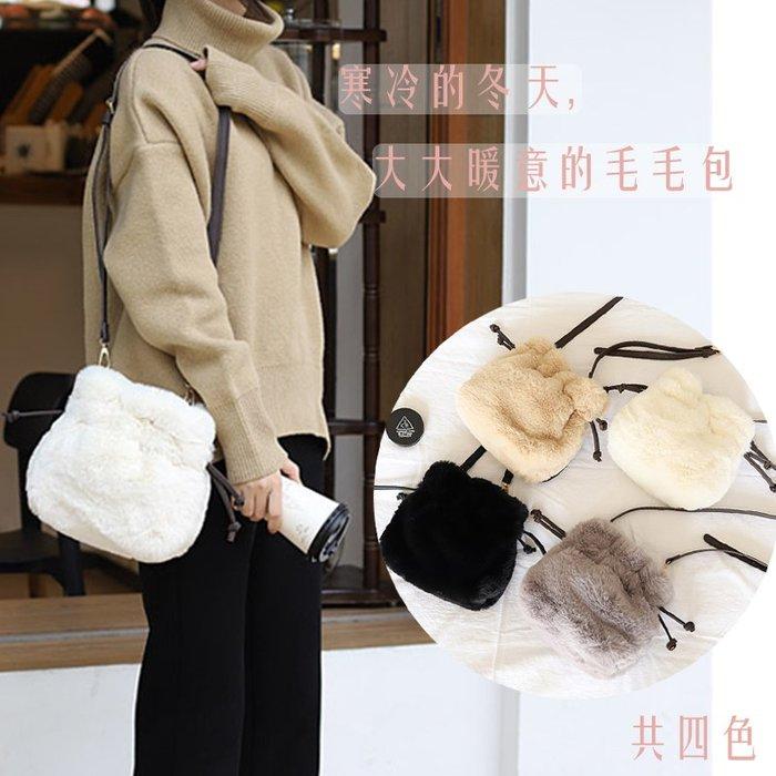 日韓連線 毛絨 水桶包 側背包 斜背包 肩背包 女包 托特包 小側背包 包包 女用包 單肩包 毛毛包 小包 復古 韓版