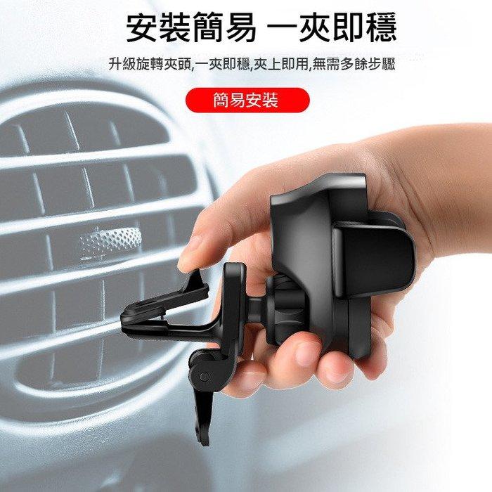 📌快速出貨💓觸控自動伸縮車架 電動伸縮 360度旋轉 手機座/手機支架 快速固定手機 冷氣出風口支架
