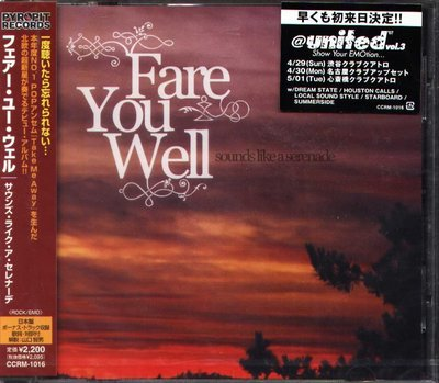 K - Fare You Well - Sounds Like a Serenade - 日版 2BONUS - NEW