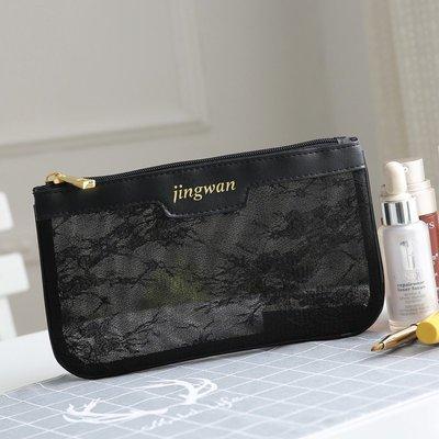 【東東雜貨】 黑色網狀蕾絲 化妝包手拿包手機包收納包洗漱包盥洗包過夜包萬用包筆袋隨身包筆刷包小物包零錢包鉛筆盒