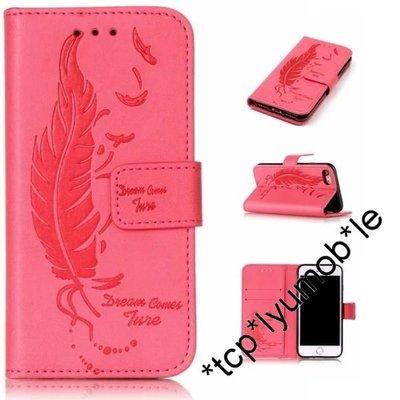 Apple 蘋果 iPhone 7 8 (4.7寸) 羽毛系列全包邊TPU皮套 保護套 保護殼 帶暗格 case