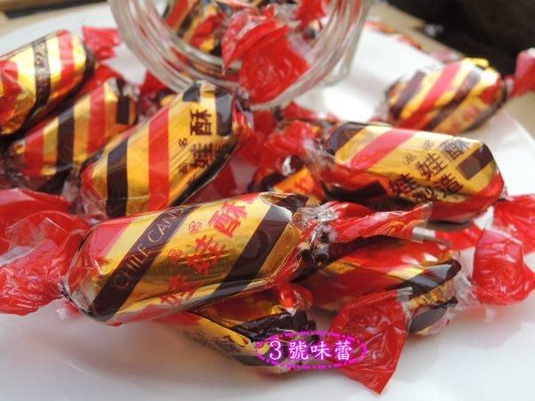 3 號味蕾 ~正港的台灣花生酥心(娃娃酥)600公克105元..(約74個)....另有多款酥心糖