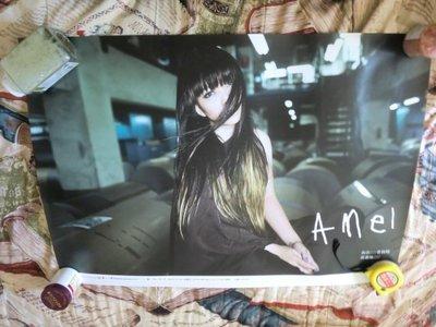 海報~張惠妹~2011~你在看我嗎專輯海報~~生日禮物~R117