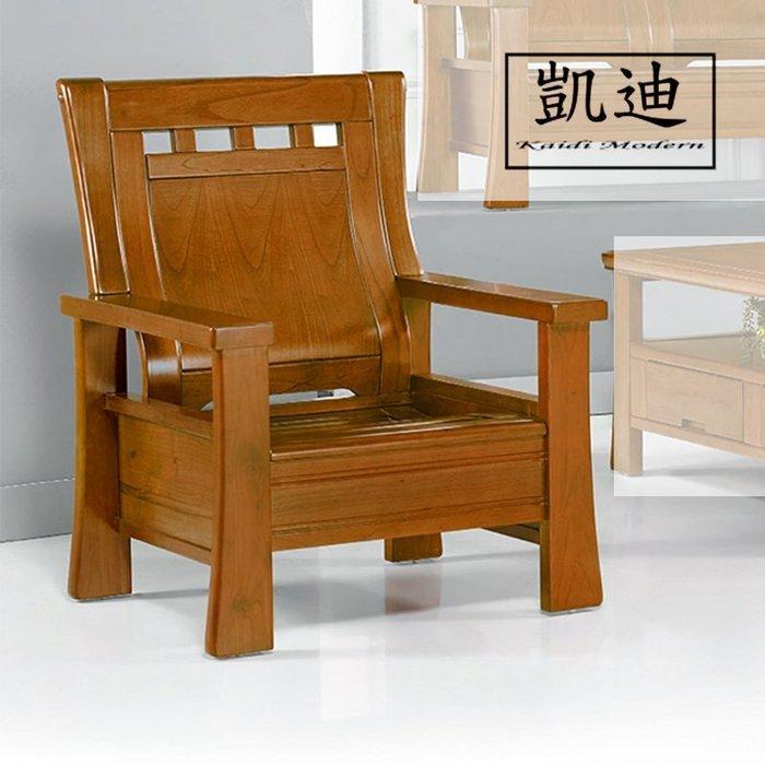 【凱迪家具】F16-15-2 160型 一人椅 /大雙北市區滿五千元免運費