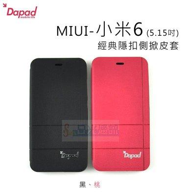 s日光通訊@DAPAD原廠 【活動】MIUI 小米6  5.15吋  經典隱扣側掀皮套