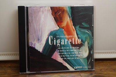 流行JAZZ/Chris Connor/Cigarette 專輯/二手CD