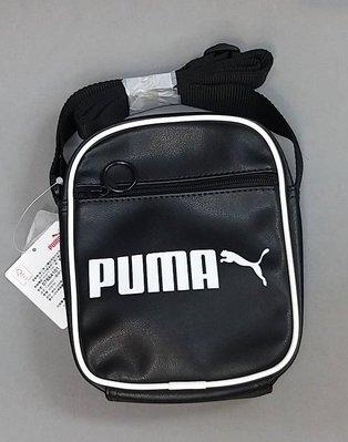 尼莫體育 PUMA Campus小側背包 07664101 肩背 側背 腰包 尚有 愛迪達 耐吉運動提袋 新北市