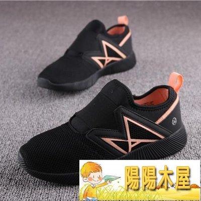 記憶棉鞋墊女套腳運動休閒鞋 輕便網布透氣女慢跑鞋旅遊鞋【陽陽木屋】