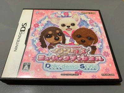 幸運小兔 NDS遊戲 NDS 偶像小狗 音樂頻道隨身時尚 綜藝頻道 任天堂 2DS、3DS 主機適用 F5本賣場遊戲都是