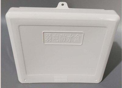 攝影機 收線盒 4入裝 不拆賣 電器線尾 收納盒 可放 變壓器 角線傳輸器 POE 轉換器