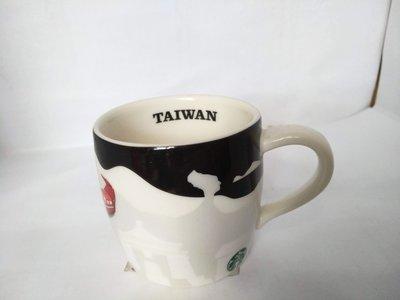 Starbucks 星巴克 Taiwan 星巴克台灣馬克杯 3oz 台灣馬克杯 星巴克城市馬克杯 星巴克城市杯 現貨