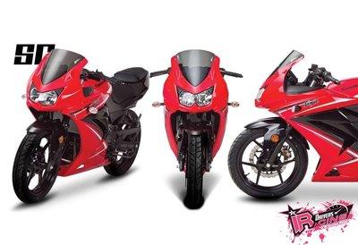 ♚賽車手的試衣間♚ Zero Gravity® Kawasaki Ninja 250R 08-12 SR款 風鏡