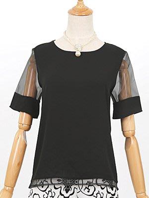 [C.M.平價精品館]L現貨出清特價/大方有型百搭顯瘦透明衣襬短袖黑色T恤