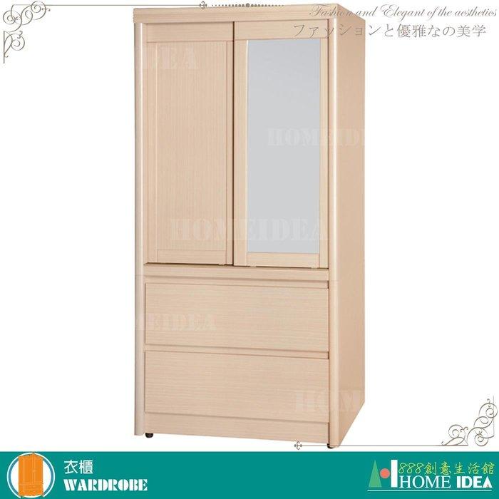 【888創意生活館】382-876-302特價洗白3X6尺下二抽衣櫥$3,300元(04-2床組衣櫃衣櫥開門)新北家具