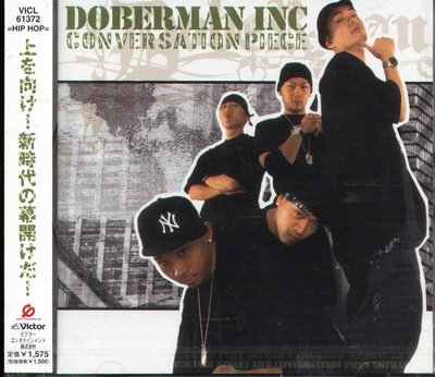 K - DOBERMAN INC. - Conversations Piece - 日版 - NEW