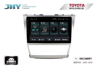 阿勇汽車影音 07~11年 6代 6.5代 CAMRY 專車專用4核心 10吋安卓機2G/16G 台灣設計製造 系統穩定