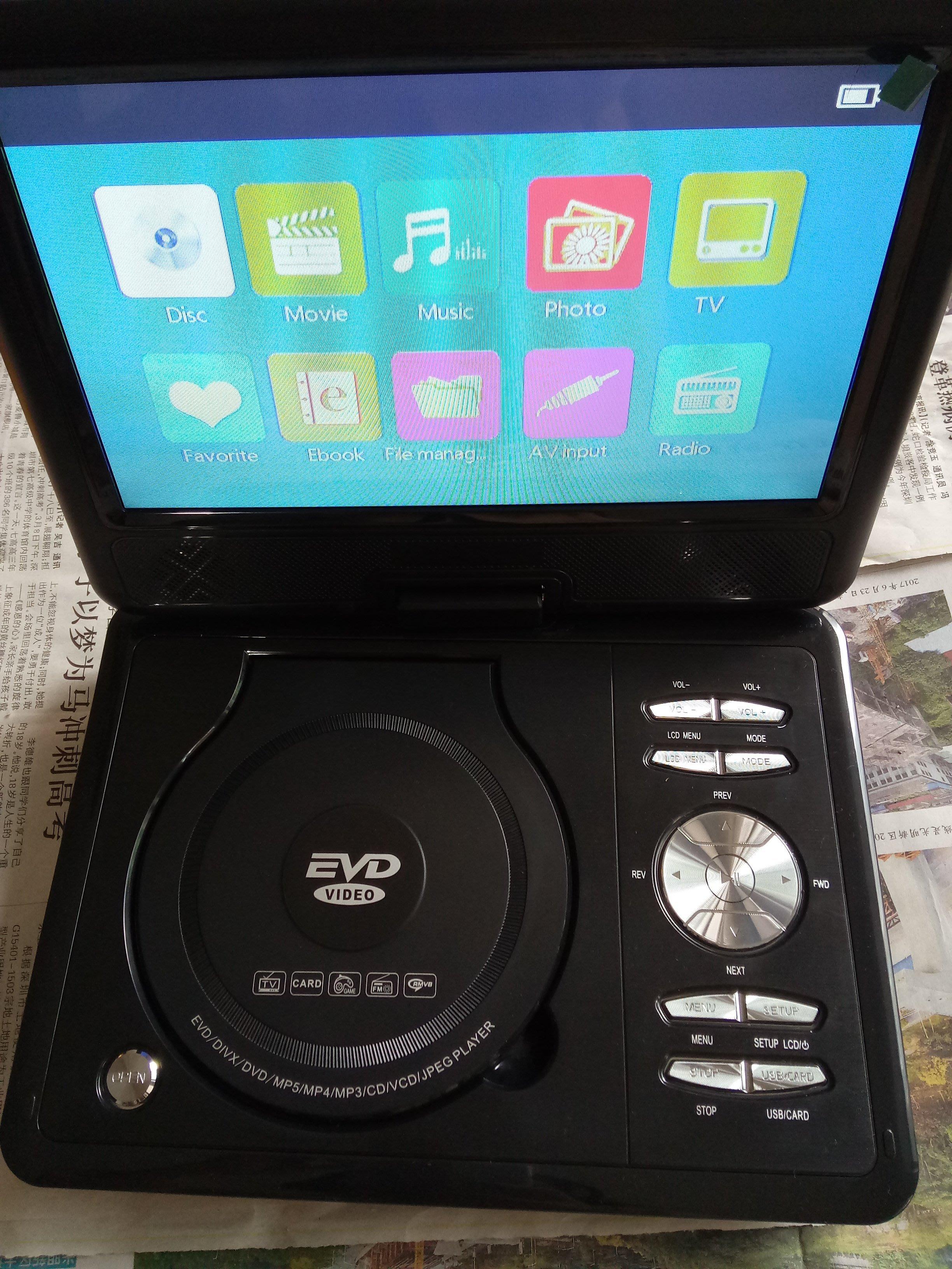 格式版NS-988H 9.8吋TFT-LCD屏DVD + ATV 270°旋轉可攜式DVD播放器/機 液晶行動影音