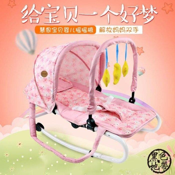 【過了這個優惠 我在免運等你喲】多功能嬰兒椅嬰兒搖椅躺椅新生兒--紫色薇洋