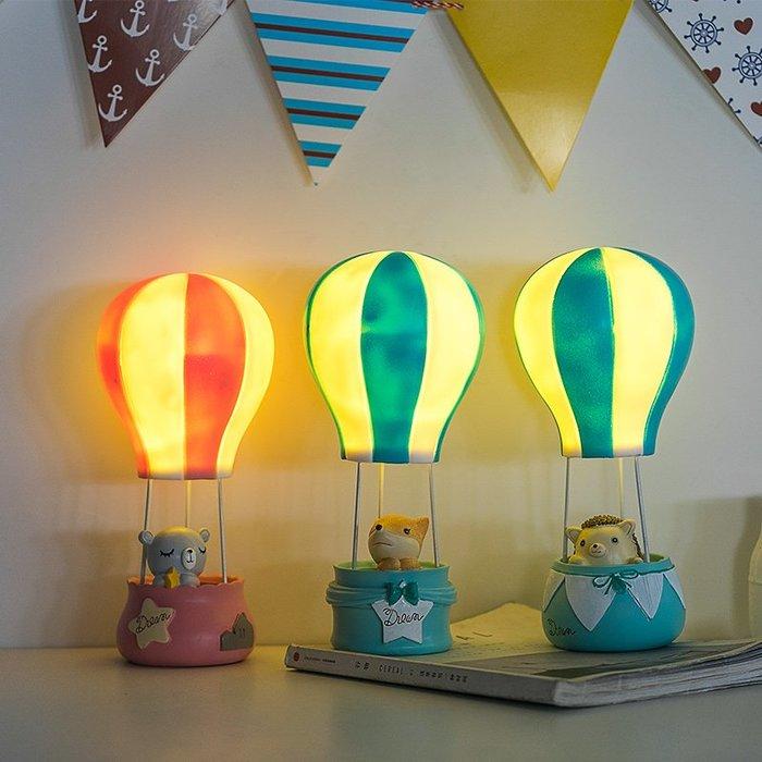 【預購】ins風創意卡通樹脂熱氣球臥室兒童房間擺件節日禮物小夜燈裝飾品