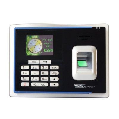 Vertex世尚 VIP-007 智慧型三合一指紋考勤機 指紋/感應/密碼三合一機種 另售 UB-3000