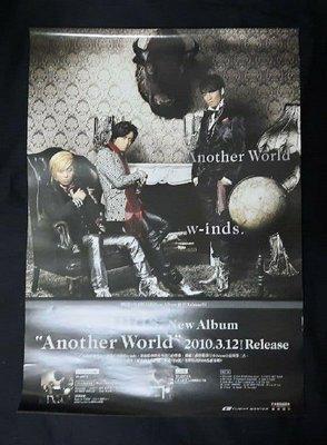 【影音新天地】《日本偶像天團 W-inds 》海報《111》.....