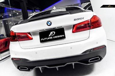 【政銓企業有限公司】BMW G30 M...