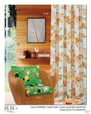 (屏東萬丹、新園有實體店面) 窗簾布、窗紗、 壁紙、 捲簾、地磚、寢具、拉門、百葉窗