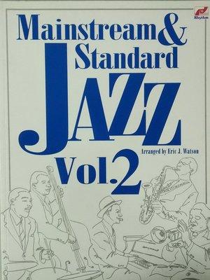 ╰☆美弦樂器☆╯Mainstream&Standard JAZZ Vol.2