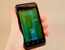 【強強二手商品】Taiwan Mobile Amazing A1 3G觸控 Wi-Fi 安卓系統 Line