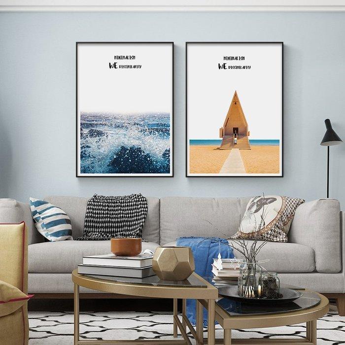 北歐現代簡約風景海景建築字母樣板間掛畫壁畫牆畫畫心微噴打印畫(3款可選)
