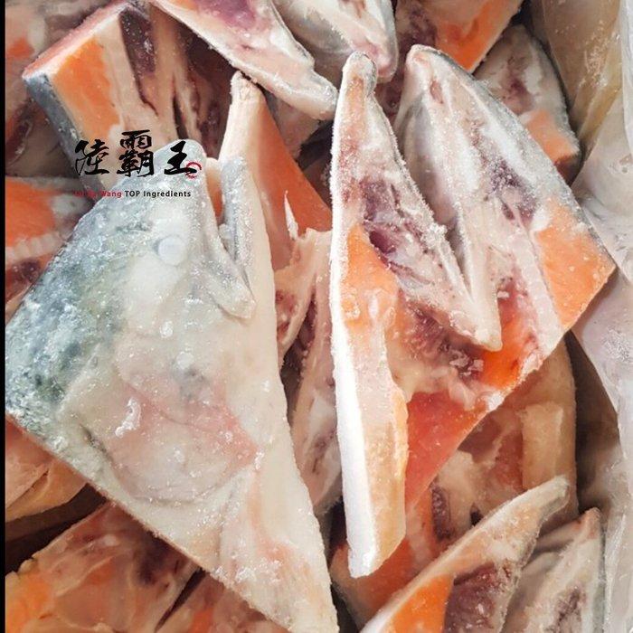 ☆鮭魚頭☆大隻智利鮭魚頭下巴剖半 重600~800G 烤肉推薦 【陸霸王】