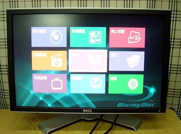 保固3個月【小劉二手家電】DELL 高階24吋HDMI電腦液晶螢幕,2408WFPB型,有子母畫面,可調高度