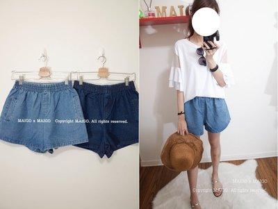 MAIGO ♥ 深藍現貨 推薦鬆緊牛仔短褲 深藍/淺藍 S-XL可穿