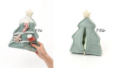= envogue =F36X'mas限定系列療癒系聖誕樹耶誕樹零錢包化妝包 收納包 雜貨袋$650Gelato piq