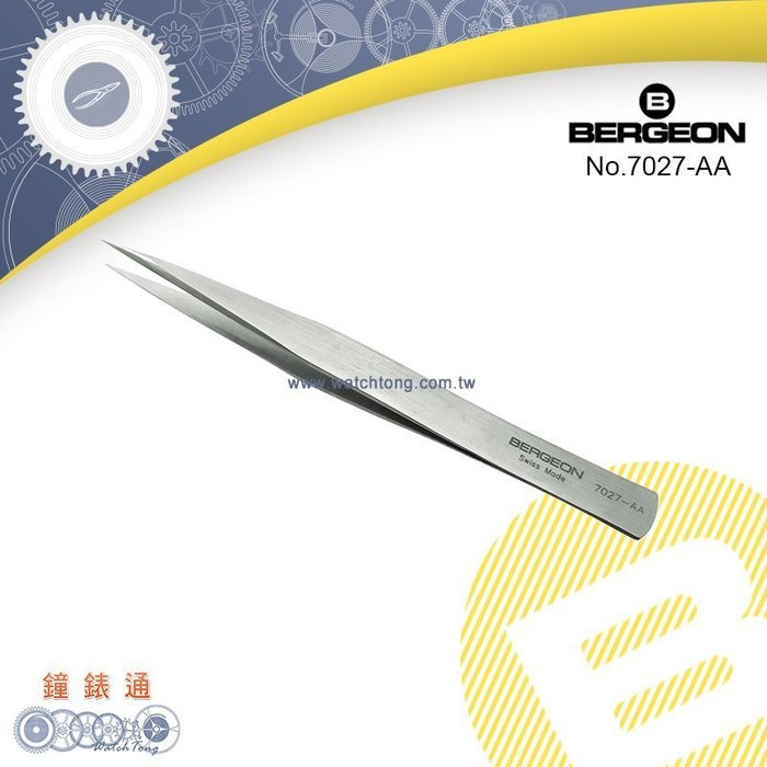 【鐘錶通】B7027-AA《瑞士BERGEON》高級不鏽鋼夾_Inox超硬鋼質夾子/帶磁性├鑷子夾子/鐘錶維修DIY┤