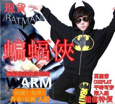 現貨蝙蝠俠兒童演出服萬圣節兒童服裝男童...