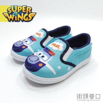 SUPER WINGS 超級飛俠 帆布鞋 童鞋 休閒鞋 動畫【街頭巷口 Street】KRS83608G 淺藍