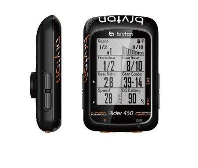 Bryton Rider 450E GPS自行車記錄器 馬錶 碼表 5星定位