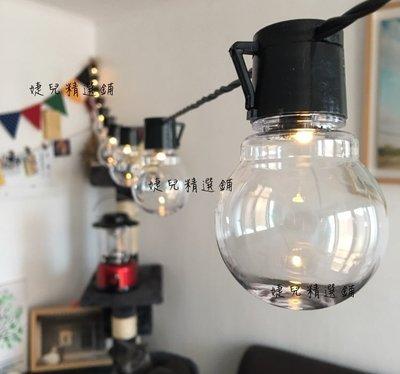 暖光透明球大圓球燈,長度5公尺20個燈【電池款】5cm大圓球LED燈串 現貨-立即出貨