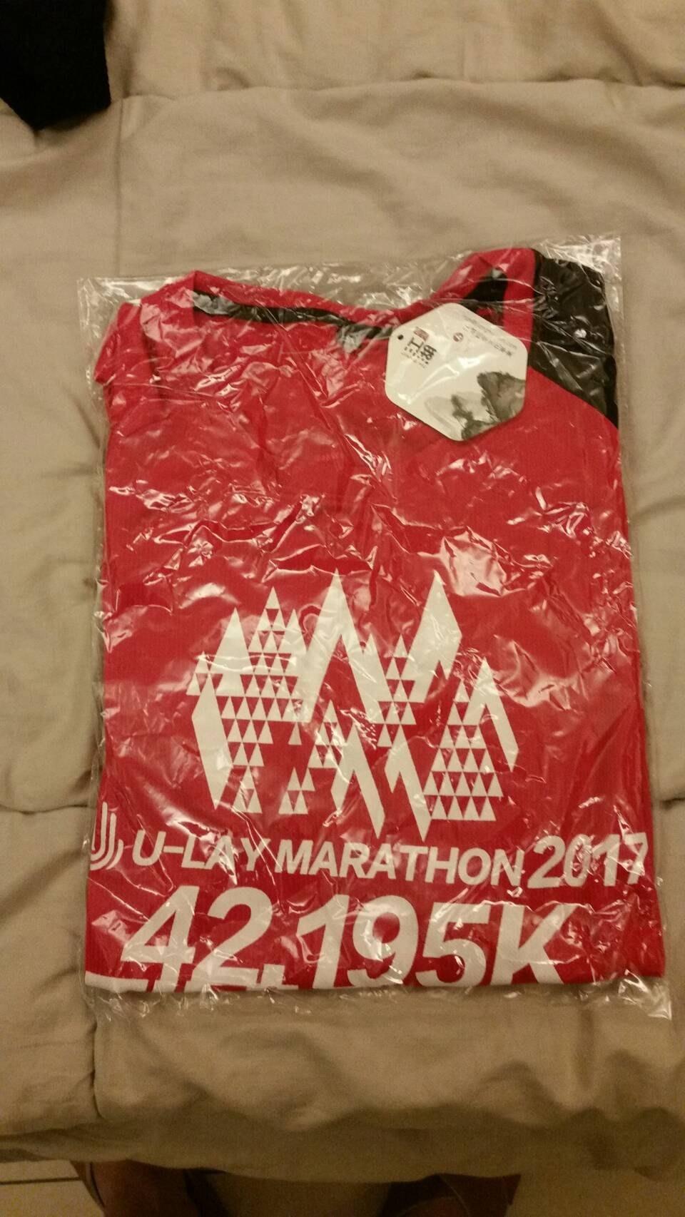 U-LAY 烏來馬拉松2017路跑排汗衫江湖跑堂設計完賽衣2XL.200起標