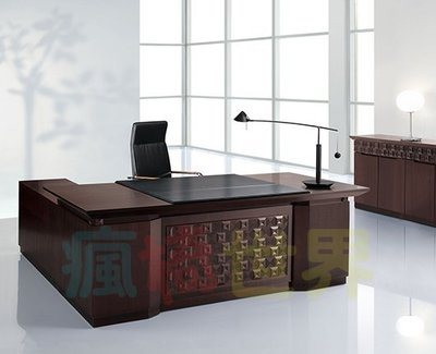 《瘋椅世界》OA辦公家具 全系列 訂製高級主管桌 EN-A1002 董事長桌/老闆桌/辦公桌/木製桌 需詢問