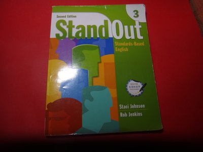 【愛悅二手書坊 04-36】Stand Out 3   (內附光碟)