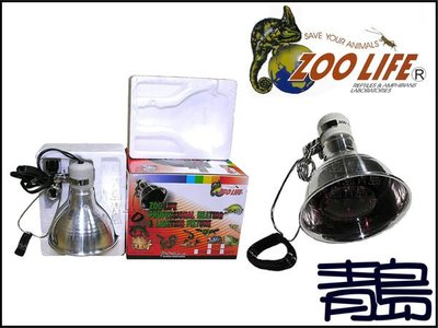 PU。。。青島水族。。。4-45台灣ZOO LIFE---保溫燈罩S+夜間紅外線聚熱燈泡75W(On/Off)