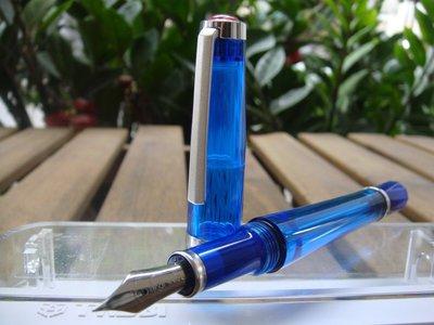〝RARE Discontinued〞三文堂 Vac 700 Sapphire Blue Fountain Pen
